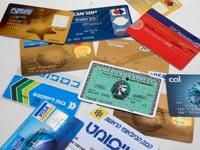 כרטיסי אשראי / צלם: תמר מצפי